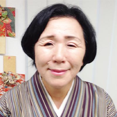 講師 山本 洋子