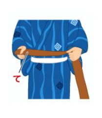 男結び(角帯結び):手順1