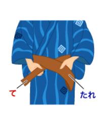 男結び(角帯結び):手順4